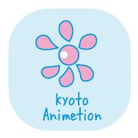 京都アニメーション KAエスマ文庫